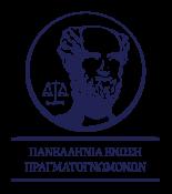 Πανελλήνια Ένωση Πραγματογνωμόνων